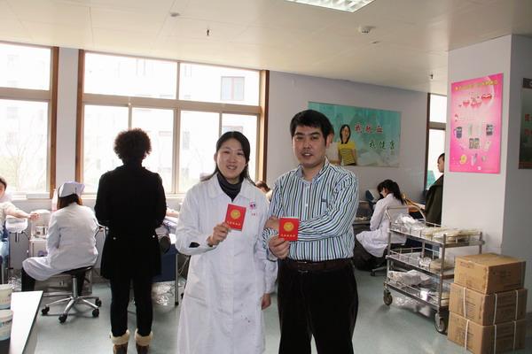 致公党南京市委在毕节举办英语教师培训